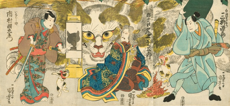 Utagawa Kuniyoshi, from 'The 53 Stations of the Tokaido Road'
